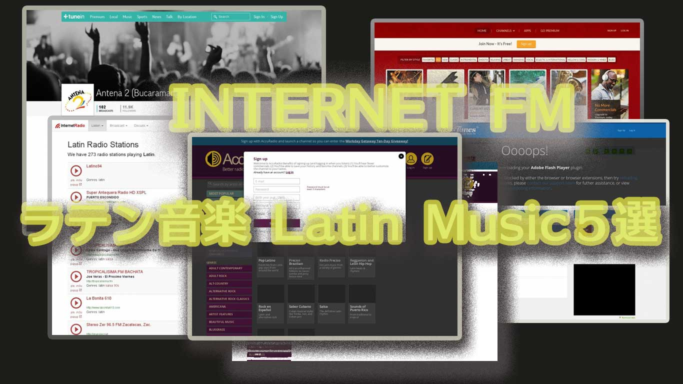 INTERNET FM ラテン音楽 Latin Music5選
